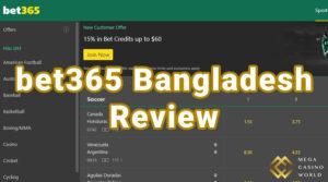 365Bet Bangladesh Review